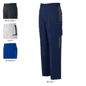作業服 自重堂 87102 製品制電ストレッチノータックカーゴパンツ 91〜106|kinsyou-webshop