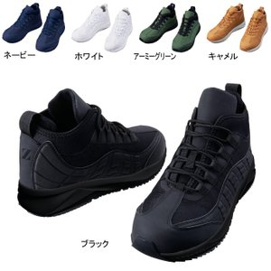 安全靴 自重堂 S1193 セーフティシューズ 25〜28|kinsyou-webshop