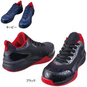 安全靴 自重堂 S3191 セーフティシューズ 25〜28|kinsyou-webshop