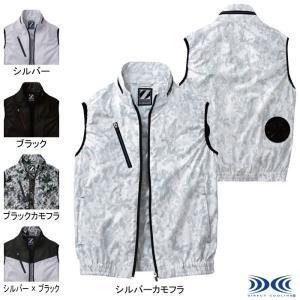 即日出荷 作業服 自重堂 74060 空調服ベスト 4L〜5L|kinsyou-webshop