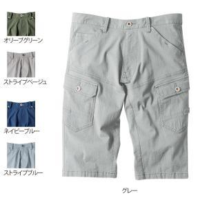作業服 ジーベック 2255 ハーフパンツ S〜5L|kinsyou-webshop