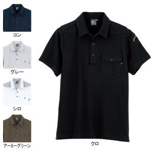 作業服 ジーベック 6050 半袖ポロシャツ S〜LL|kinsyou-webshop