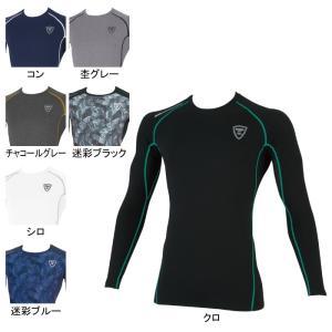 作業服 ジーベック 6600 長袖コンプレッション 3L|kinsyou-webshop