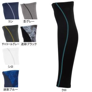 作業服 ジーベック 6604 レッグカバー M〜L|kinsyou-webshop