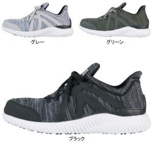 安全靴 ジーベック 85144 プロスニーカー 22〜30|kinsyou-webshop