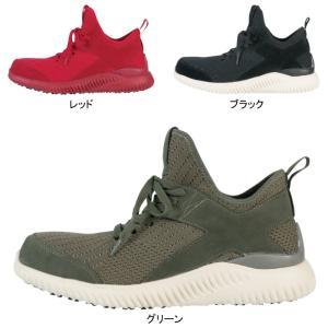 安全靴 ジーベック 85145 プロスニーカー 25〜29|kinsyou-webshop