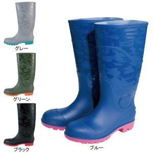 安全靴 ジーベック 85764 耐油セフティ長靴 24〜28|kinsyou-webshop
