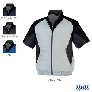 作業服 ジーベック XE98009 空調服半袖ブルゾン SS〜5L kinsyou-webshop