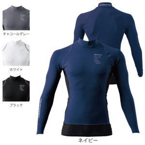 作業服 アイズフロンティア 201 接触冷感コンプレッションハイネックシャツ S〜XL かっこいい おしゃれ|kinsyou-webshop