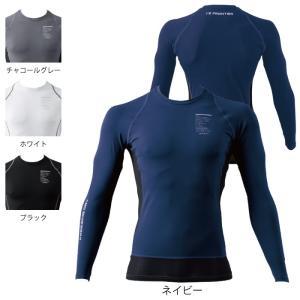 作業服 アイズフロンティア 208 接触冷感コンプレッションクルーネックシャツ S〜XL かっこいい おしゃれ|kinsyou-webshop