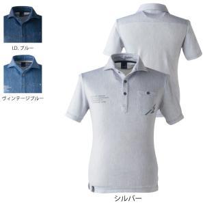 作業服 アイズフロンティア 705P ストレッチプリント半袖ポロシャツ S〜4L かっこいい おしゃれ|kinsyou-webshop