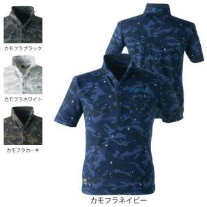 作業服 アイズフロンティア 805P ドライ鹿の子迷彩プリント半袖ポロシャツ S〜4L|kinsyou-webshop