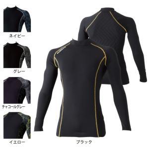 作業服 秋冬用 SOWA 桑和 7085-42 バックキルトコンプレッション S〜3L|kinsyou-webshop