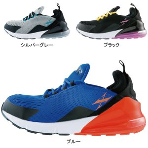 ジーベック 85135 プロスニーカー 22〜30 送料無料 安全靴 kinsyou-webshop