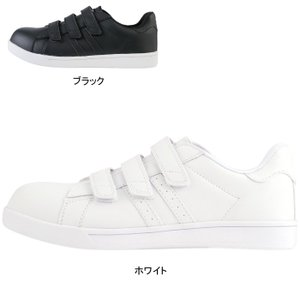 ジーベック 85411 プロスニーカー 22〜30 安全靴 kinsyou-webshop
