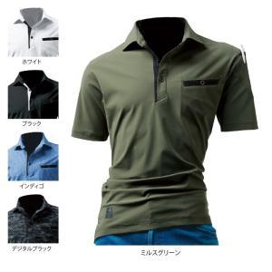 作業服 バートル 227 半袖アイスポロシャツ(ユニセックス) S〜XXL|kinsyou-webshop