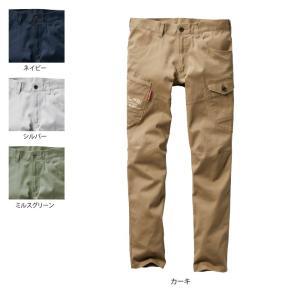 作業服 バートル 582 ストレッチカーゴパンツ S〜5L|kinsyou-webshop