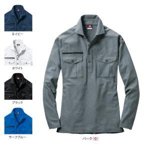 バートル 705 長袖シャツ SS〜3L 作業服 作業着 kinsyou-webshop