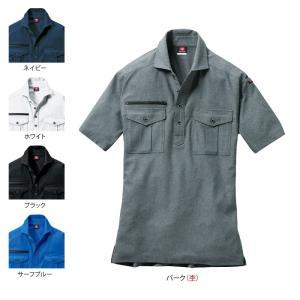 作業服 バートル 707 半袖シャツ 4L|kinsyou-webshop