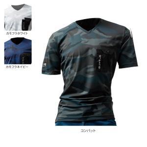 作業服 バートル 4057 VネックTシャツ M〜XXL|kinsyou-webshop