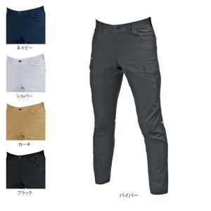 作業服 バートル 9092 カーゴパンツ S〜3L|kinsyou-webshop
