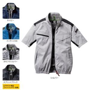 即日出荷 空調服 作業服 バートル AC1076 エアークラフト半袖ブルゾン(ユニセックス) 3L|kinsyou-webshop