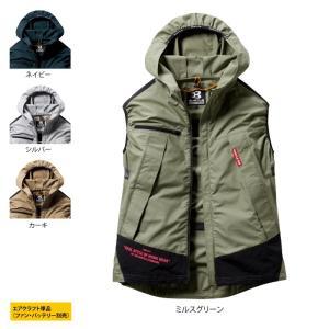 空調服 作業服 バートル AC1134 エアークラフトパーカーベスト(ユニセックス) XS〜L|kinsyou-webshop