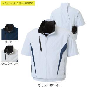 作業服 サンエス KF100 チタン加工半袖ブルゾン M〜5L|kinsyou-webshop