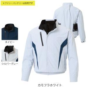 作業服 サンエス KF101 チタン加工長袖ブルゾン M〜5L|kinsyou-webshop