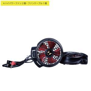 風神服 作業服 サンエス RD9010H ハイパワーファンセット F|kinsyou-webshop