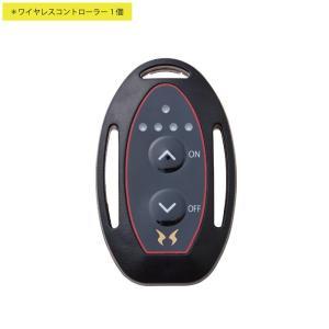空調服 作業服 サンエス RD9072 ワイヤレスコントローラー F|kinsyou-webshop