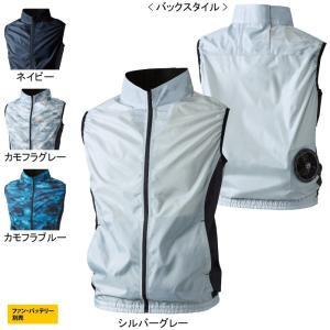 空調服 作業服 SOWA 7139-06 EF用ベスト S〜LL|kinsyou-webshop