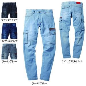 作業服 自重堂 56902 ストレッチノータックカーゴパンツ 91〜112|kinsyou-webshop