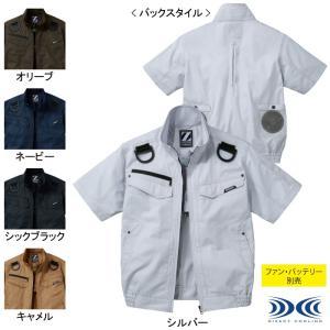 作業服 自重堂 74130 空調服半袖ブルゾン S〜LL kinsyou-webshop
