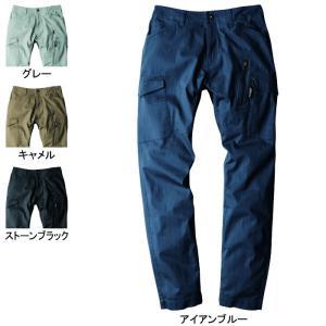 作業服 ジーベック 2236 カーゴパンツ S〜LL|kinsyou-webshop
