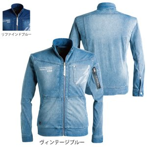 作業服 アイズフロンティア 5640M スウェットデニムワークジャケット S〜3L|kinsyou-webshop