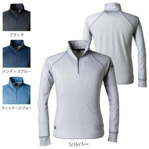 作業服 アイズフロンティア 704P ストレッチプリント長袖ジップアップポロシャツ S〜4L|kinsyou-webshop