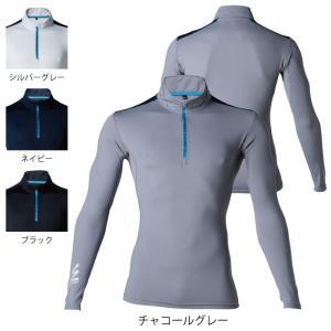 作業服 アイズフロンティア 206 接触冷感コンプレッションジップアップシャツ S〜XL|kinsyou-webshop