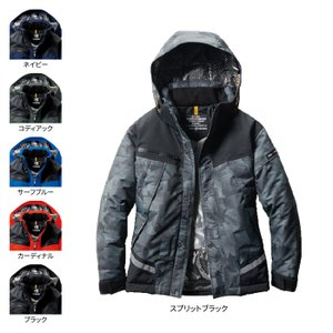 即日出荷一部あり 作業服 バートル 7610 防水防寒ジャケット(大型フード付) 3L 2020年秋冬新作|kinsyou-webshop
