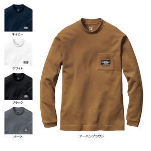 即日出荷 作業服 バートル 4060 ロングTシャツ(ユニセックス) S〜XXL|kinsyou-webshop