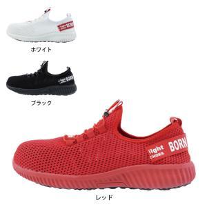 ジーベック 85412 セフティシューズ 25〜28 安全靴 kinsyou-webshop