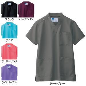 自重堂 ホワイセル WH11485A 男女兼用スクラブ SS〜4L 医療白衣・介護ウェア kinsyou-webshop