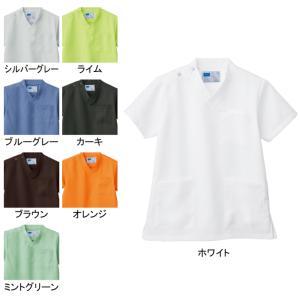 自重堂 ホワイセル WH11485B 男女兼用スクラブ SS〜4L 医療白衣・介護ウェア kinsyou-webshop