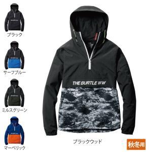 予約販売 作業服 秋冬用 バートル 4054 アノラックパーカ(ユニセックス) S〜XL|kinsyou-webshop