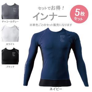 5枚セット 作業服 アイズフロンティア 208 接触冷感コンプレッションクルーネックシャツ S〜XL|kinsyou-webshop