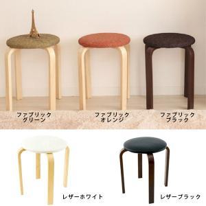 ファブリック新色登場。丈夫なスツール ハイタイプ 木製椅子 単品1脚ばら売り。天然 木製 無垢 食堂 スタッキング チェア 完成品 丈夫 激安の写真