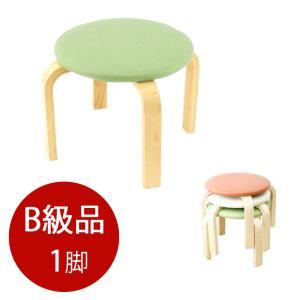 丈夫なスツール 木製椅子(ロータイプ) 単品1脚 アイボリー オレンジ  グリーンから。軽量  収納 木製  ロースツール キッズ スタッキングの写真