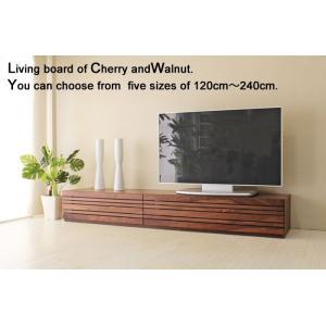 【開梱設置設置無料】天然木無垢ウォールナット材とチェリー材から素材を選べ 120、150、180、210、240cmから長さを選べる 日本製 テレビボード 完成品
