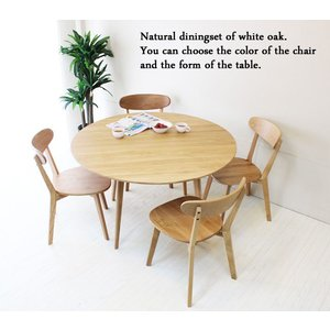 北欧 ダイニングテーブル 丸型テーブル 単品 食堂テーブル  北欧調ホワイトオーク材の明るくナチュラルなダイニングテーブル 120cm 円形テーブル kinta