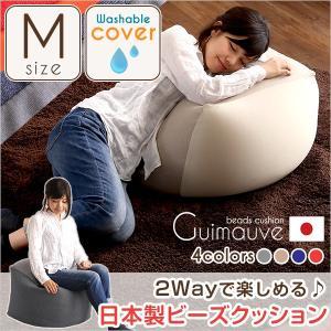 ビーズクッション ジャンボなキューブ型 日本製(Mサイズ) ...